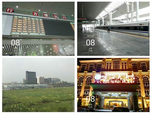洛阳出发抵达广州