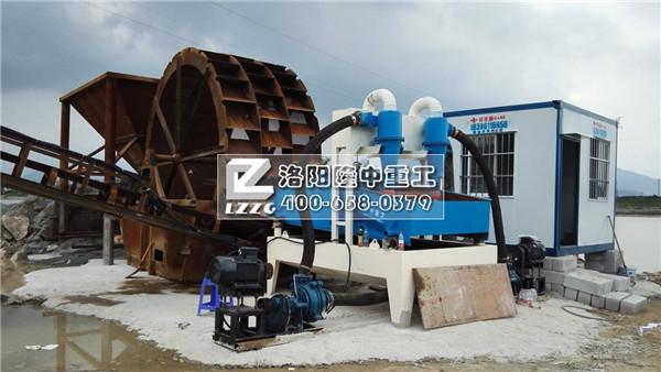 福州脱水型细砂回收机